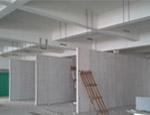 办公楼隔墙隔断案例3
