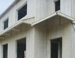 住宅墙体案例1