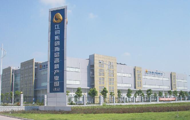 江铜集团南昌高新产业园