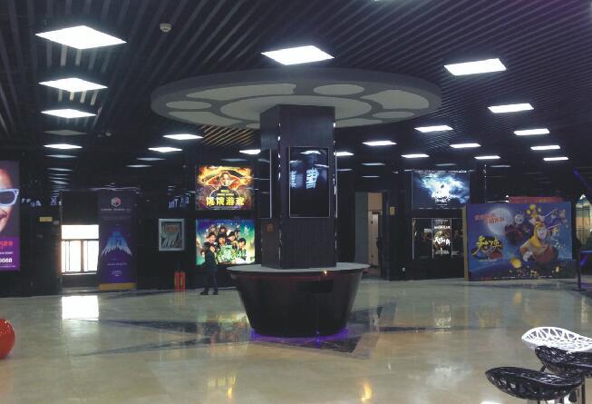 九江修水国际星欣影城