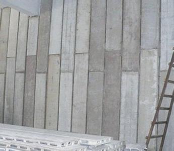 房子内部用轻质隔墙板隔墙有什么优缺点