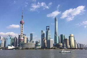 上海云顶娱乐app