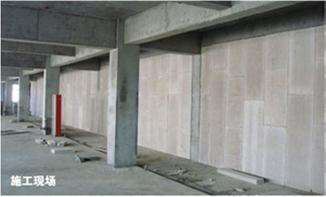 水泥轻质隔墙板安装时接缝处理工艺