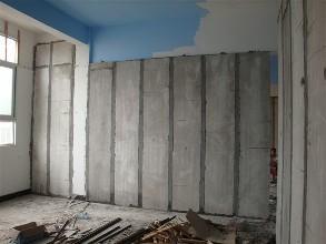 轻质隔墙机电风口加固安全专项施工工艺